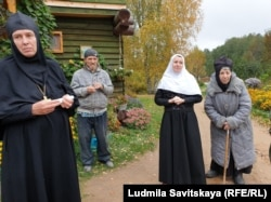 Жители общины