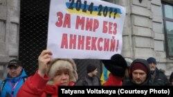 В Петербурге состоялась антивоенная акция, 2 декабря 2018