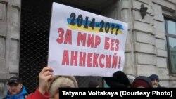 Sankt-Peterburgda Rusiye istilâsına karşı narazılıq aktsiyası keçirildi, 2018 senesi dekabrniñ 2-si