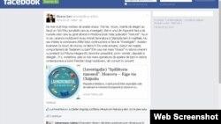 Un comentariu pe Facebook al omului de afaceri Ion Sturza