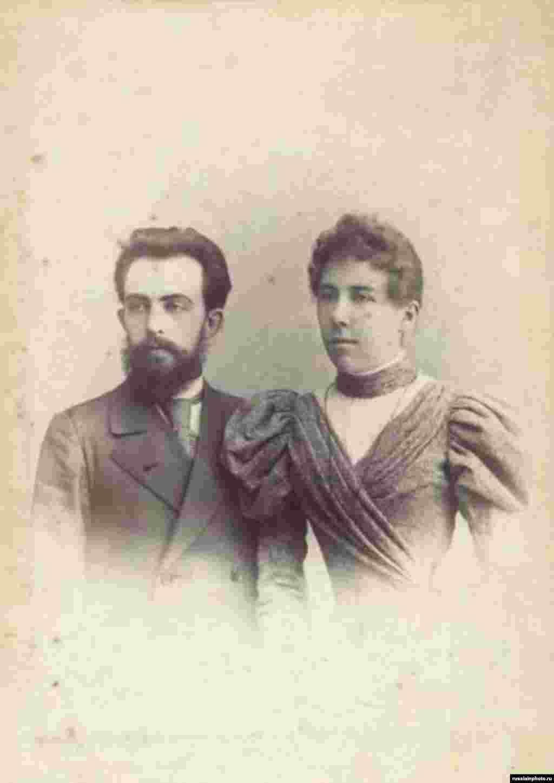 Портрет мужчины и женщины, Казанская губ., Казань, 1900 год