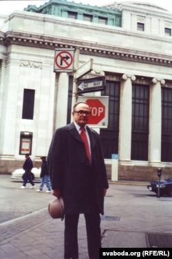 Янка Юхнавец, 8.03.1992, Нью Юрк,