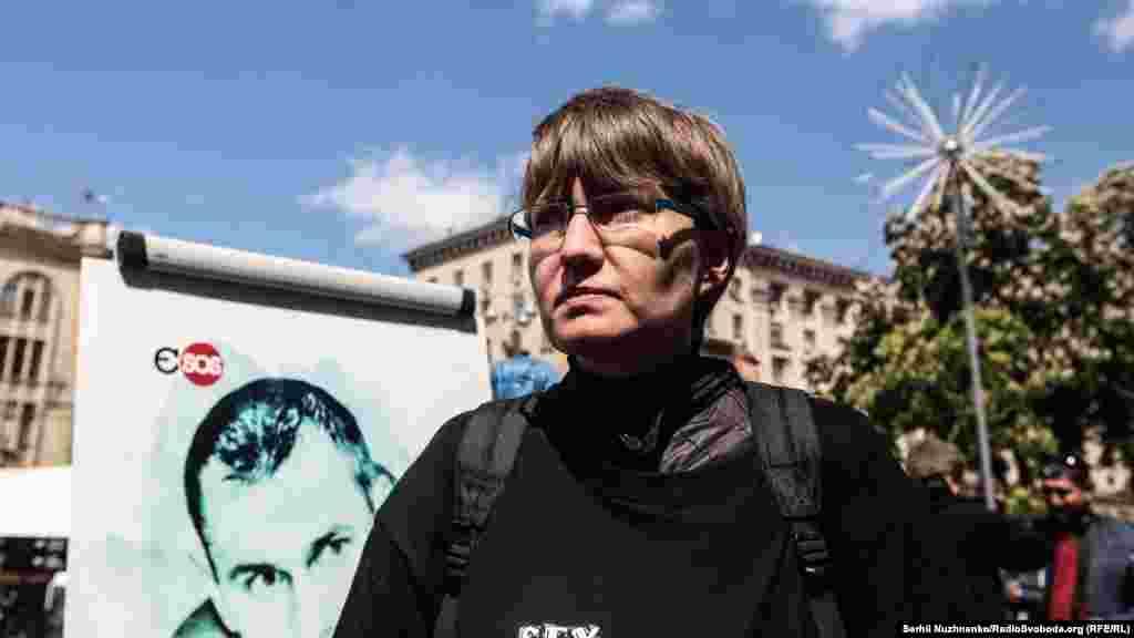 Участьу акції взяла сестра Олега Наталія Каплан