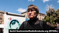Сестра Олега Сенцова Наталія Каплан