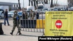 Блок-пост на въезде в Алматы, 19 марта 2020 г.