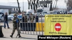 Блокпост на границе Алматы и Алматинской области.