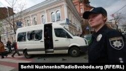 Ukrainanyň döwlet howpsuzlyk gullugynyň ofiseri