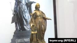 Макет пам'ятника Катерині II