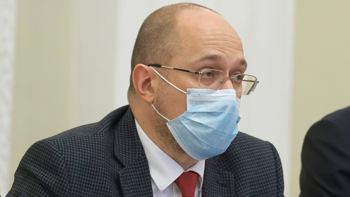 Шмыгаль: мы ждем транш МВФ ориентировочно на следующей неделе