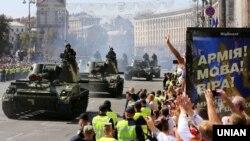 Парад на Дзень незалежнасьці Ўкраіны ў Кіеве, 24 жніўня 2018 году
