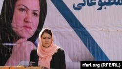 فوزیه کوفی عضو هیئت مذاکره کننده حکومت افغانستان