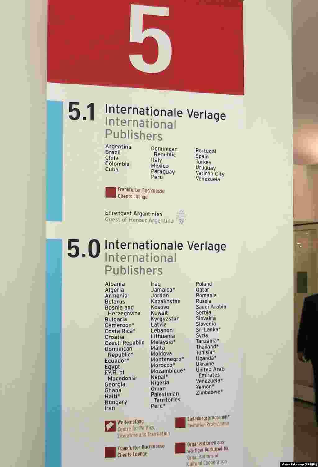 Lista expozanților în Hall 5 - Frankfurt Book Fair, Hall 5 list of East European publishing houses, 2010