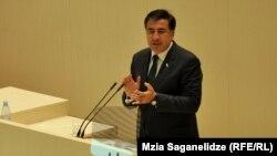 Выступление президента Грузии
