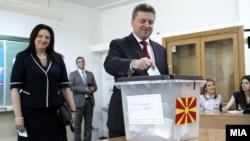 Претседателот Ѓорге Иванов гласа