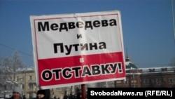 """Иркутск """"За честные выборы"""""""
