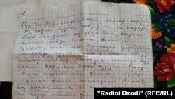 Предсмертное письмо Бегиджона Курбонова