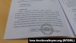 Стенограмма СНБО от 24 февраля 2014 года