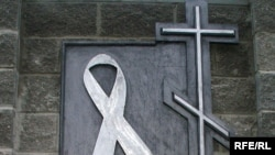 A section of the HIV/AIDS memorial in Svetlahorsk