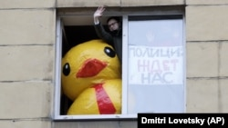 Artyom Goncharenko was ruled to be a repeat offender because he was detained on January 28 after putting an oversized inflatable duck in an apartment window at a demonstration calling for a boycott of the March 18 presidential election.