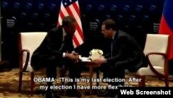 Seulda Medwedew bilen Obama derdinişýär.