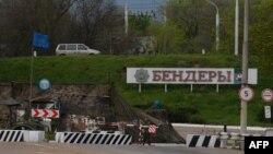 Punct de control al contingentului militar rus de menținere a păcii, la intrarea în Bender