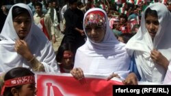 -- PSO Campaign finished in Quetta Baluchistan, 16Mar2013
