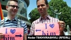 Ilustrim për Ditën Kundër Homofobisë