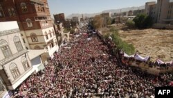 Демонстранты требуют отставки Салеха. Сана, Йемен
