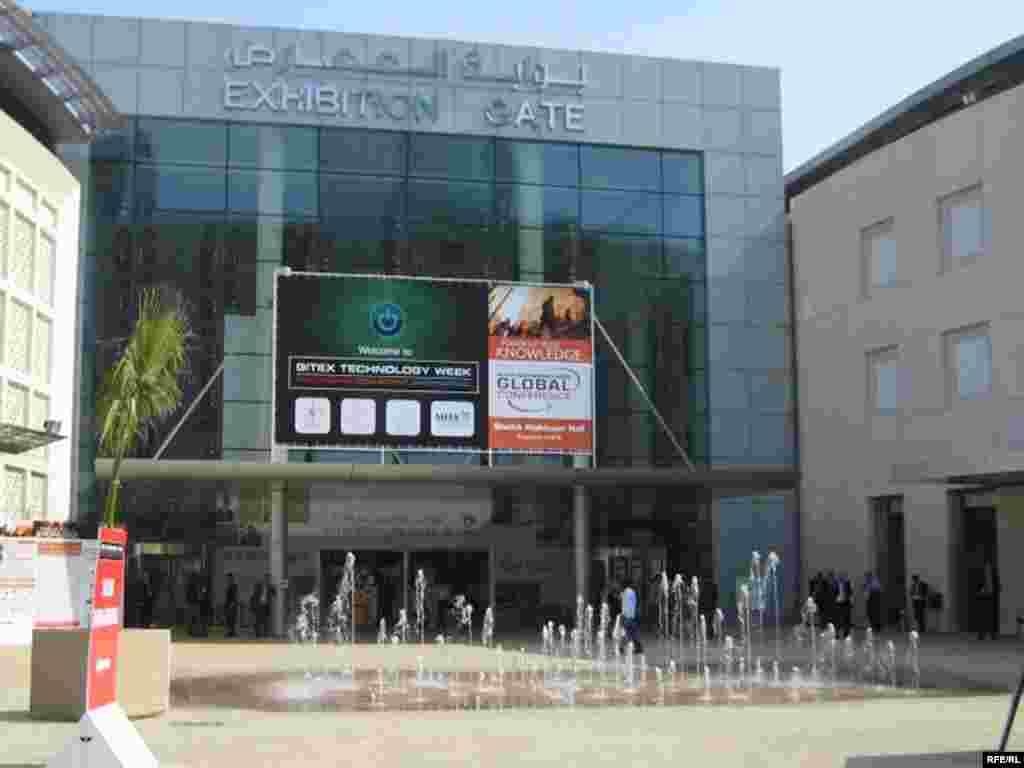 ورودی نمایشگاه جتیکس - نمایشگاه جایتکس دبی