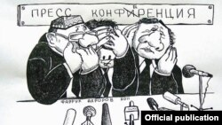 Карикатура аз Фаррух Аҳроров