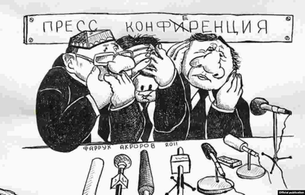 """""""Нишасти хабарӣ"""". Фаррух Аҳроров (Тоҷикистон)"""
