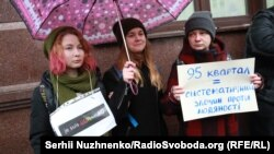 Activists protested near the headquarters of the 1+1 TV channel in Kyiv on January 4.