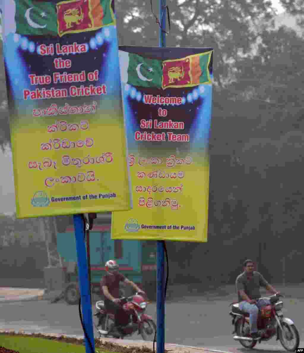 د سریلانکا لوبډلې ته تود هرکلی ویل شوی وو