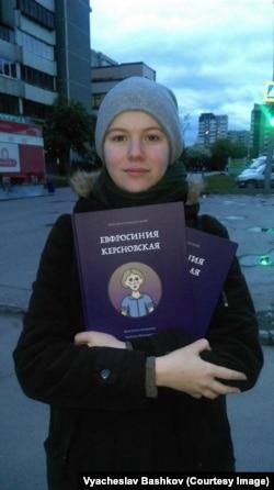 Художница Христина Балухина встречает книгу в Екатеринбурге.Фото: Вячеслав Башков