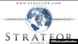Лого Стратфор