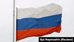 Парчами Русия