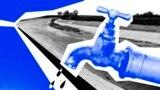 Крим: кінець водної кризи? | Важливе з Криму (відео)