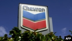 Logo e Chevron-it