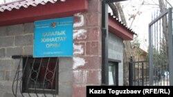 Алматинский городской сборный пункт призывников. 2 апреля 2014 года.