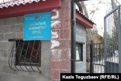 Алматы қаласындағы әскер қатарына шақырылғандар жиналатын орын. 2 сәуір 2014 жыл.