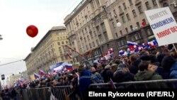 Moskë, 4 nëntor 2015.