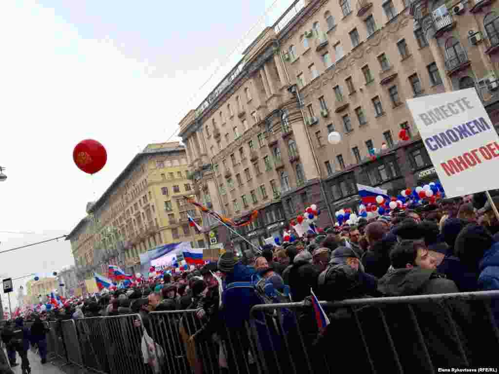 За даними поліції, у марші взяли участь щонайменше 85 тисяч людей