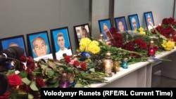 Uçaq qazasında 11 ukrain elâk oldı