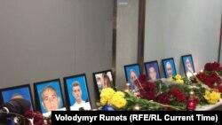 Комеморација на жртвите од соборениот авион