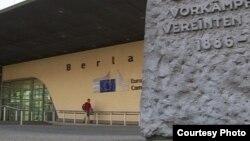Здание Европейской комиссии - органа исполнительной власти ЕС - в Брюсселе.