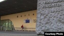 Selia e Komisition Evropian, Bruksel