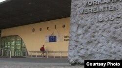 Здание Европейской комиссии – органа исполнительной власти ЕС – в Брюсселе.