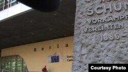 Ulaz u zgradu Evropske komisije