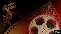 بيست و پنجمين جشنواره بين المللی فيلم فجر که مهم ترين رويداد سينمايی ايران به حساب می آيد، هفته پيش با اجرای مراسم سوگواری به خاطر ماه های محرم و صفر کار خود را آغاز کرد.