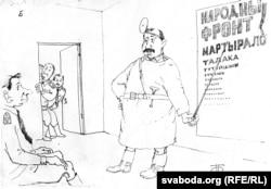 Акуліст-сілавік і яго пацыенты (Лявон Бартлаў і Аляксандар Бранцаў)